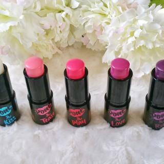 Wet n Wild, wetnwild beauty, beauty, lip balm, lips, lipstick, tinted lip balm, wet n wild perfect pout gel lip balm, lip balm swatches, swatches, product review, beauty review,