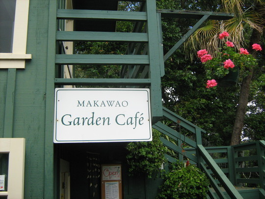 Makawao Garden Cafe, Baldwin Avenue, makawao, maui, maui eats, food, restaurant review, up country maui, up country, paniolo, good eats, food, dive bar, hole in the wall restaurant, maui eats food, food porn, food review, foodie,