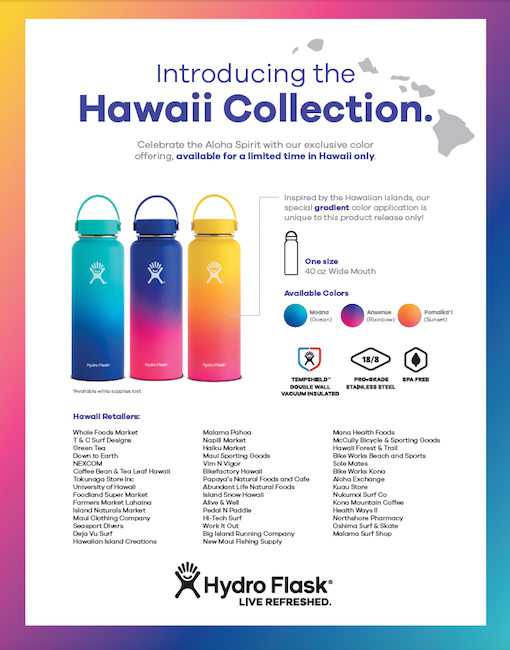 hydro flask, hydroflask, hawaii collection, hydro flask hawaii collection, flask, water, moana, anuenue, pomaikai, 40oz flask, wide mouth flask,